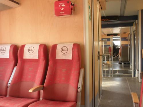 TrainInterior